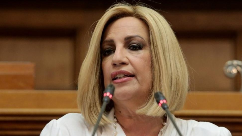 Γεννηματά: Στρεφόμενος κατά Σταϊκούρα ο Τσίπρας απαλλάσει από ευθύνες τον Μητσοτάκη